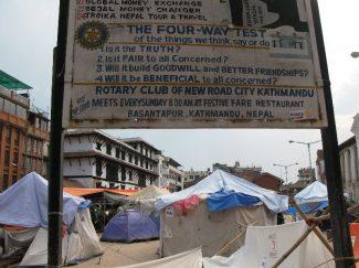 Near Durbar Square Kathmandu