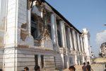 Wing of Hanuman Dhoka
