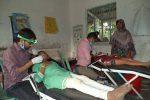 Government Primary School, Block - A clinic